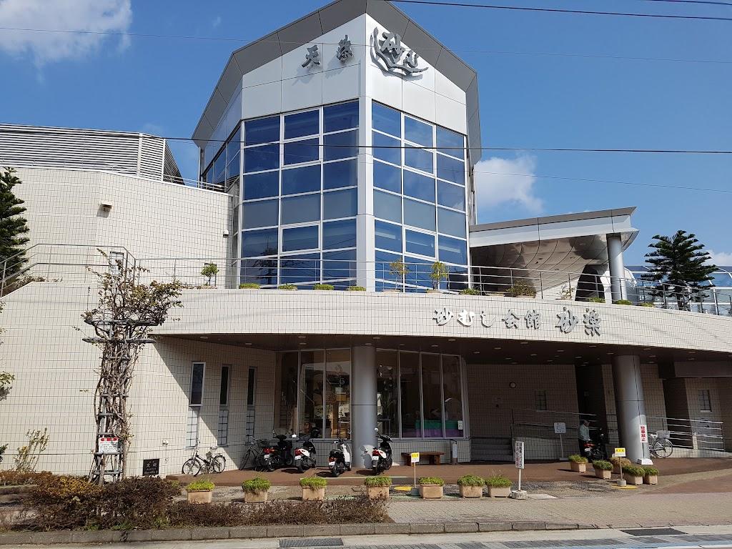 Saraku Sand Bath Hall