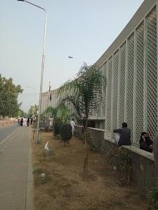 Mch Pims islamabad