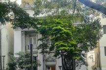 Praca Sete de Setembro, Belo Horizonte, Brazil