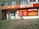 Батон, улица Академика Павлова на фото Красноярска