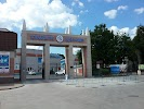 Динамо, Трудовой переулок на фото Брянска