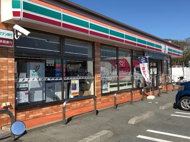 セブン-イレブン 浜松馬郡店