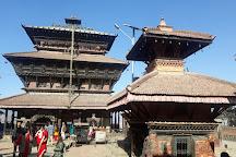 Bagh Bhairab Temple, Kirtipur, Nepal