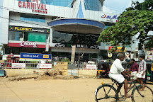 H & J Mall, Kollam, India