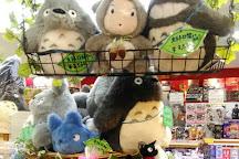 Toy Toy Park, Osaka, Japan