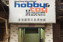 Hong Kong International Hobby and Toy Museum, Hong Kong, China