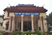 Bharat Kala Bhavan, Varanasi, India