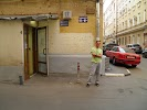Индиго, улица Петровка на фото Москвы