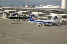 Chubu International Airport Centrair Information Center, Tokoname, Japan