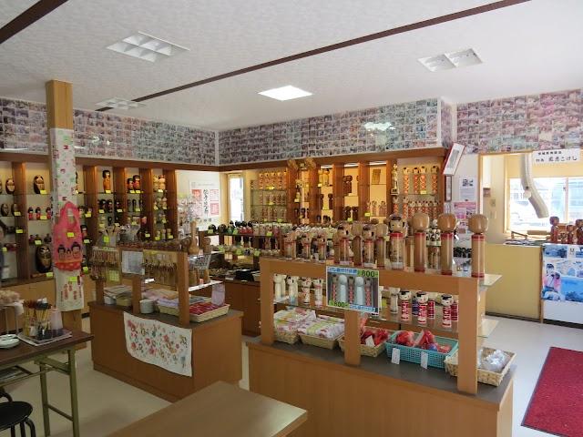 Naohide Kokeshi Shop