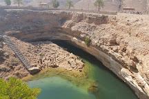 Bimmah Sink hole, Dibba Al Bay Ah, Oman
