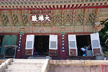 Beomeosa Temple, Busan, South Korea