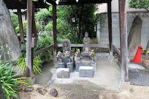 Choenji Temple, Taito, Japan