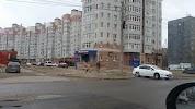 Промсвязьбанк, улица Серго Орджоникидзе на фото Ярославля
