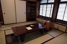 Mitaka Yamamoto Yuzo Memorial Museum, Mitaka, Japan