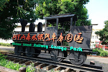 Chiayi Loco Shed Park, East District, Taiwan