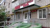 1000 прогулок,, Лежневская улица на фото Иванова