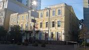 Beluga Bar, Владимирская улица на фото Киева