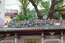 Wan Chai Hung Shing Temple, Hong Kong, China