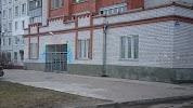Детская Школа Искусств № 6