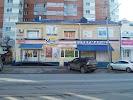 Ярче!, улица Ивана Черных, дом 24 на фото Томска