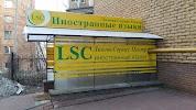 Лингва Сервис Центр, Большая Печёрская улица на фото Нижнего Новгорода