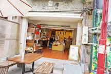 Lugang Old Street, Lukang, Taiwan