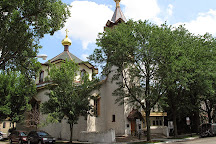 Holy Trinity Orthodox Cathedral, Chicago, United States