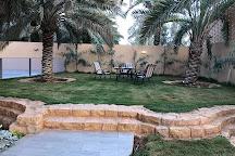 Al Hokair Land, Riyadh, Saudi Arabia