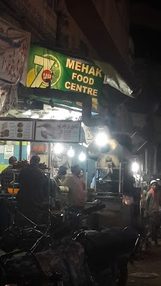 Mehak fast food karachi