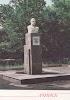 Памятник герою гражданской войны П. Щетинкину