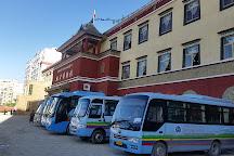 Tibet Museum, Lhasa, China