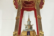 Royal Thai Monastery, Lumbini, Nepal