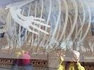 Музей археологии, филиал музея им. Н. И. Гродекова, улица Тургенева, дом 69 на фото Хабаровска