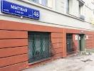 Cheap-Mobile, улица Павла Андреева, дом 28, корпус 5 на фото Москвы