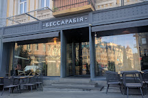 Besarabsky Market, Kyiv (Kiev), Ukraine