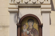 Church of Ascension, Zakynthos Town, Greece