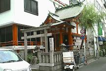 Shinozukainari Shrine, Taito, Japan