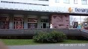 Veduus Сервис, улица Максима Богдановича на фото Минска