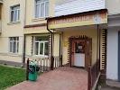 Клиника Доброго Доктора, улица Луначарского на фото Серпухова