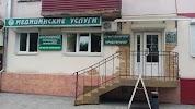 Медицинские услуги на фото Уссурийска