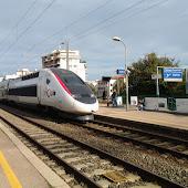 Железнодорожная станция  Niza