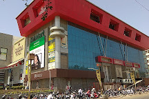 Crystal Mall, Rajkot, India