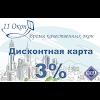 11 Окон, улица Холмогорова на фото Ижевска
