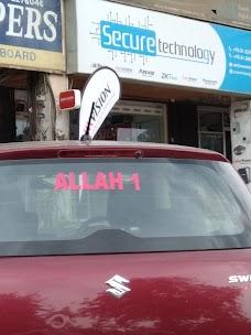 Secure Technology islamabad