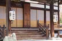Honmanji Temple, Kyoto, Japan