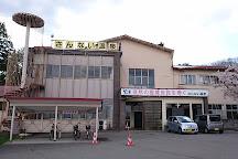 Sannai Onsen, Aomori, Japan