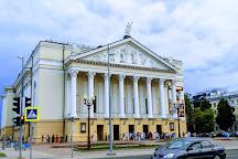 M. Dzhalil Tatar Academic State Opera and Ballet Theater, Kazan, Russia