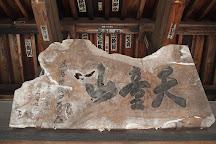 Keitokuin, Kofu, Japan