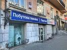 Bosch, Пушкинская улица на фото Киева